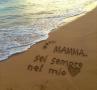 iphone_201311306235805